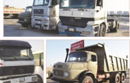 Auction in Dammam for tools and machines